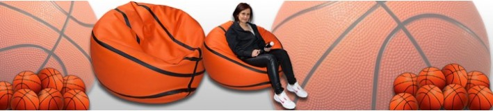EcoYoung piłka koszykowa